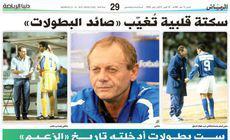 Ilie Balaci este regretat și în țările arabe, acolo unde și-a făcut un nume ca antrenor | GALERIE FOTO