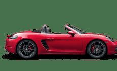 """Cum arată mașina pe care Simona Halep o va primi la Singapore. Cât costă și ce """"puteri"""" are"""