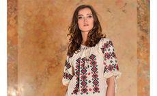 (P) Diverse stiluri de a purta ia românească