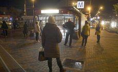 Greva generală la metrou va fi declanșată miercuri. Circulația trenurilor va fi oprită timp de 12 ore