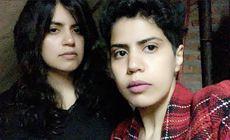 """Ororile trăite de două surori din Arabia Saudită: """"Dacă ne întoarcem ne vor omorî"""""""