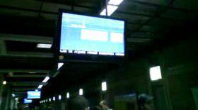 Greu cu tehnica la metrou