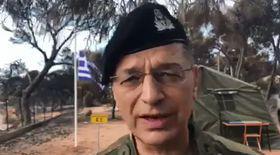 Șeful forțelor armate elene, mulțumiri pentru poporul român pentru sprijinul în urma incendiilor