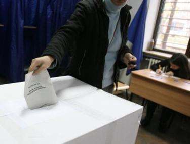 Secție de votare
