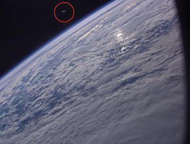 ESTE OFICIAL! NASA a publicat IMAGINI cu un OZN! FOTO & VIDEO