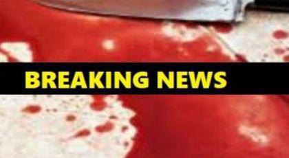 TRANŞATĂ CU ZECI DE LOVITURI de cuţit. Crima a şocat România şi Europa. DIICOT a preluat cazul. Breaking news.