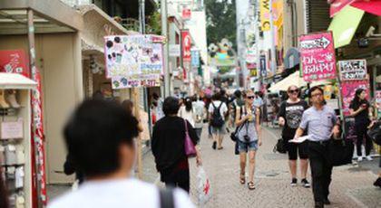 O familie de români s-a mutat parțial în Japonia. Ce au descoperit după câteva luni într-o toaletă publică din Tokyo: