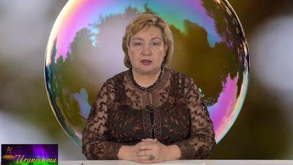 """""""Uranissima"""", emisiunea prezentată de Urania. Previziuni pentru săptămâna 11-17 decembrie"""